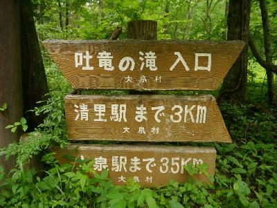 2016清里6
