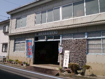 2016夏休み3−1