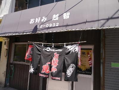 2016夏休み4−5