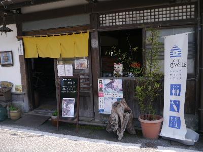 2016夏休み4−18