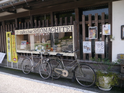 2016夏休み4−19