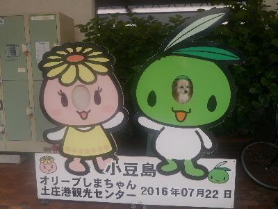 2016夏休み15−4