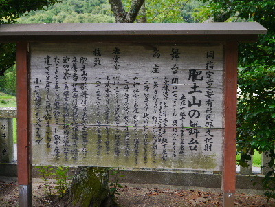 2016夏休み15−25