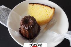 名古屋 カヌレ