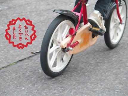 オオタサイクル 名古屋