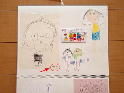 子供の絵 収納