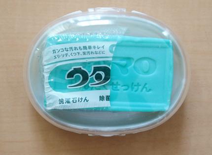 ウタマロ石鹸 保管方法