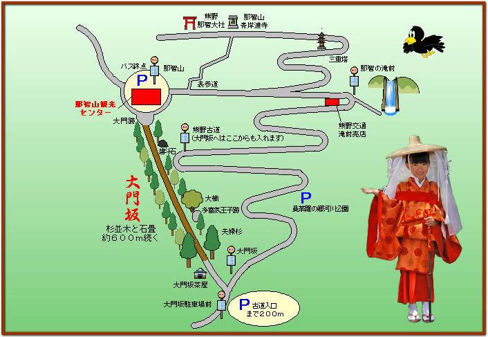 daimonzaka_map01.jpg