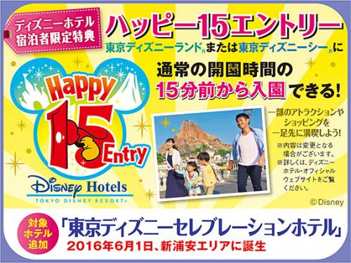 happy15_convert_20160918210755.jpg
