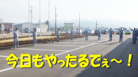 DSCF0816B1.jpg