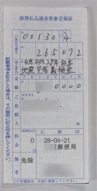 _1.jpg