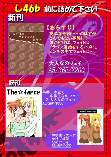 お品書き(COMIC1☆10)_B3
