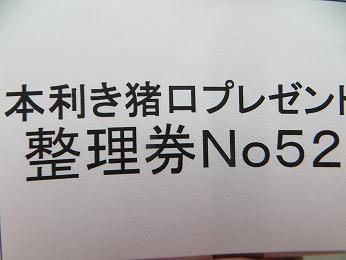 s-IMG_8361.jpg