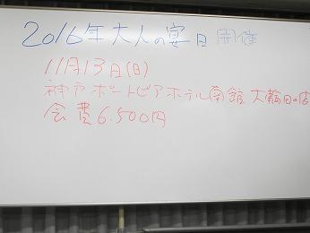 s-IMG_8470.jpg