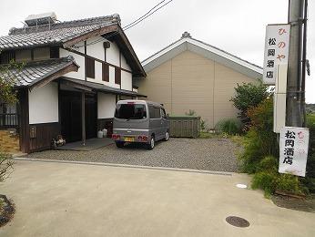s-IMG_9083.jpg
