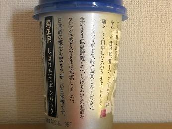 s-IMG_9500.jpg