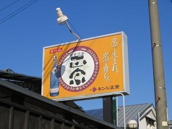 s-IMG_9501.jpg