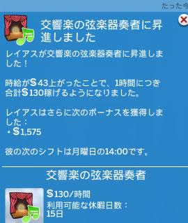 4_20160925_14.jpg