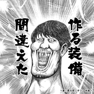 icon_txt (4)