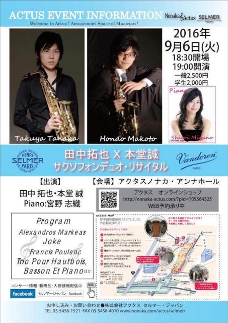 07 actus concert