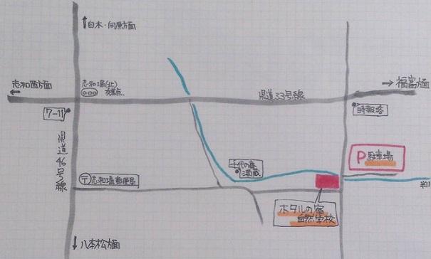 ホタルの宿 手しごとまつり map