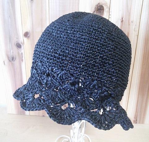 和紙の帽子1