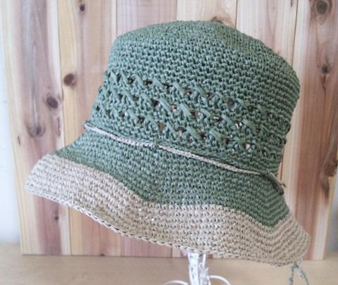 和紙の帽子7