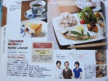 戸塚食本2