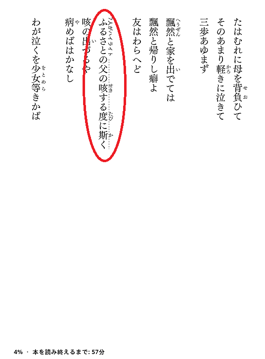 screenshot_2016_05_05T11_44_05+0900.png