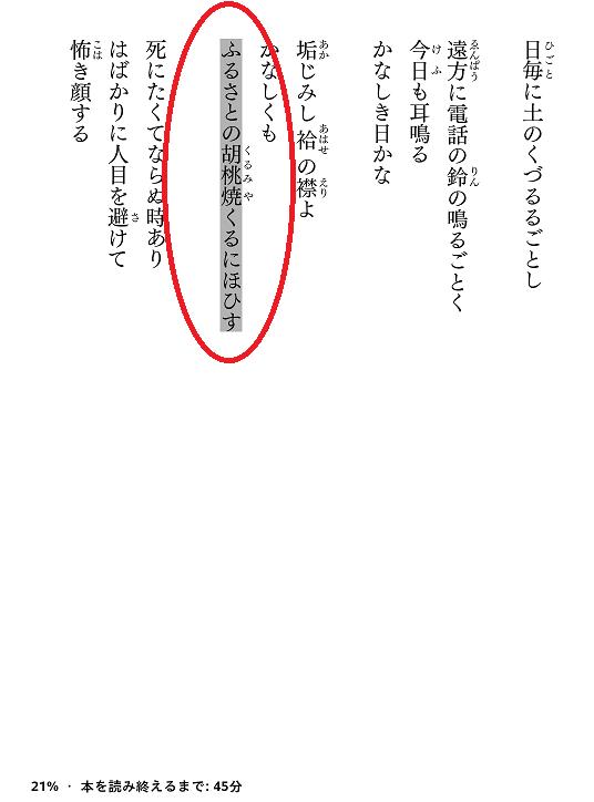 screenshot_2016_05_05T11_44_50+0900.png