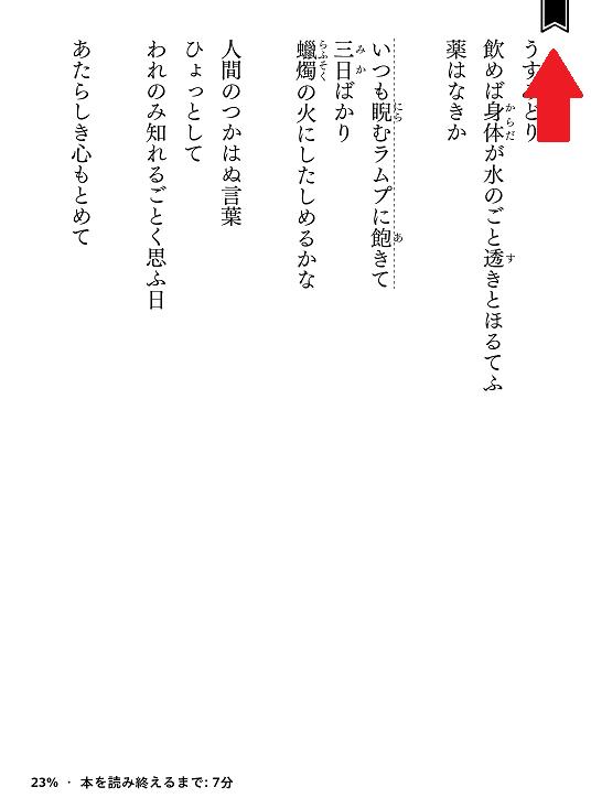 screenshot_2016_05_05T11_45_21+0900.png