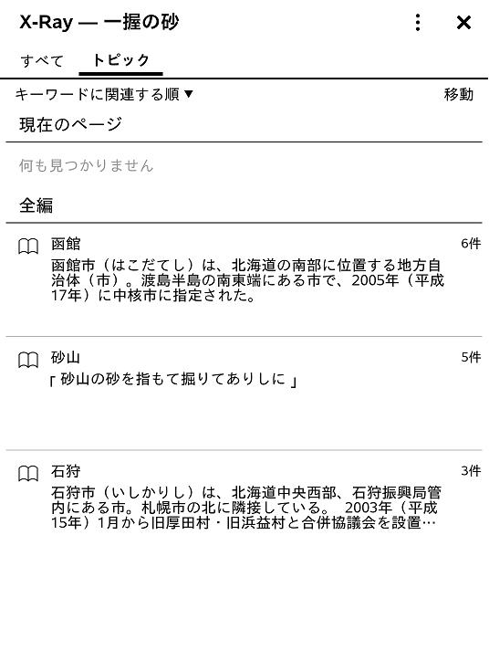 screenshot_2016_05_05T11_46_18+0900.png