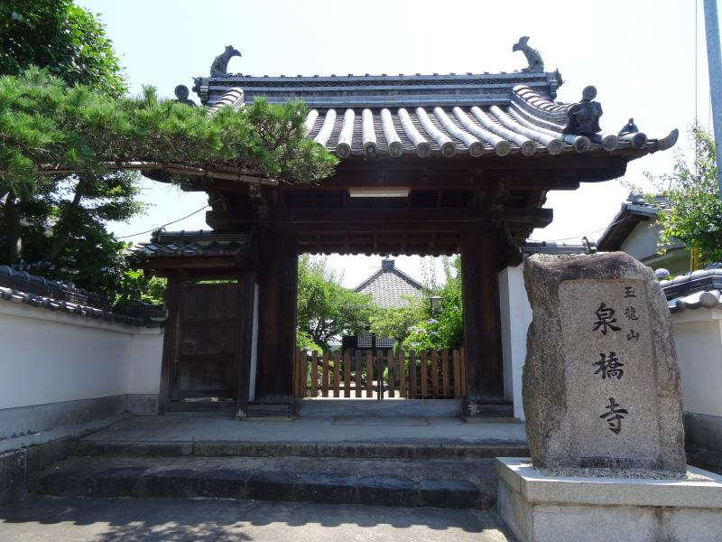神童寺11