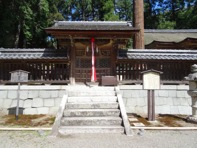 奥石神社9