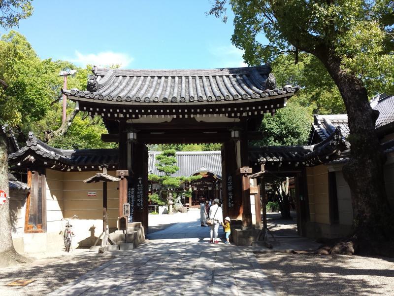杭全神社4