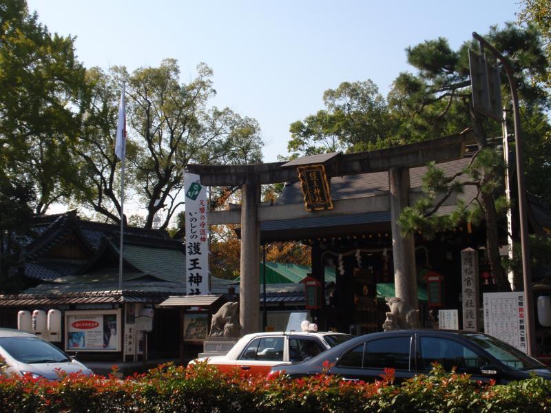 護王神社1