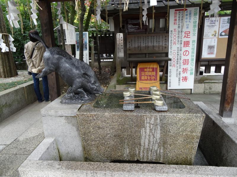護王神社4