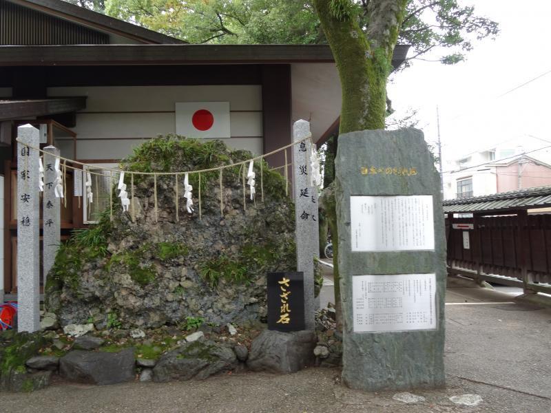 護王神社9