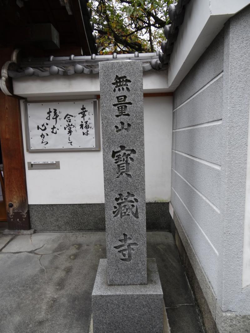 蛸薬師堂10
