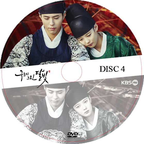雲月DISC4-0