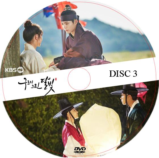 雲月DISC3-0