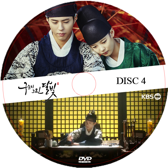 雲月DISC4-1