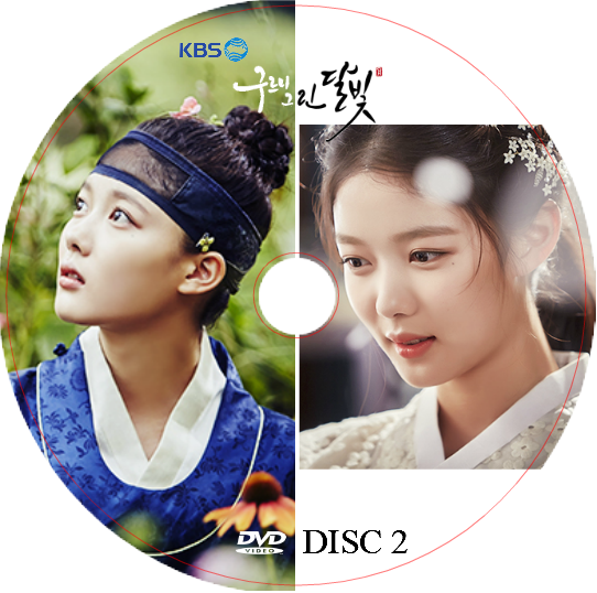 雲月DISC2-0
