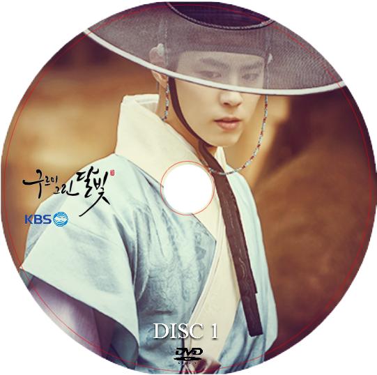 雲月DISC1-1
