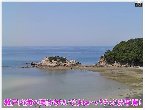 瀬戸内海はきれい