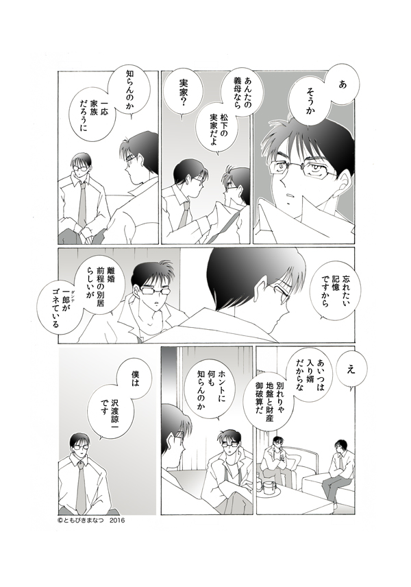 23-3-10.jpg