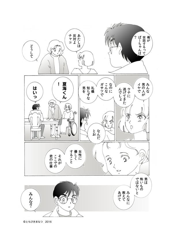 24-1-10.jpg
