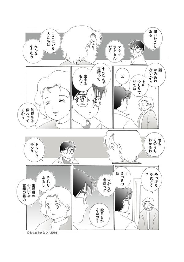 24-1-13.jpg