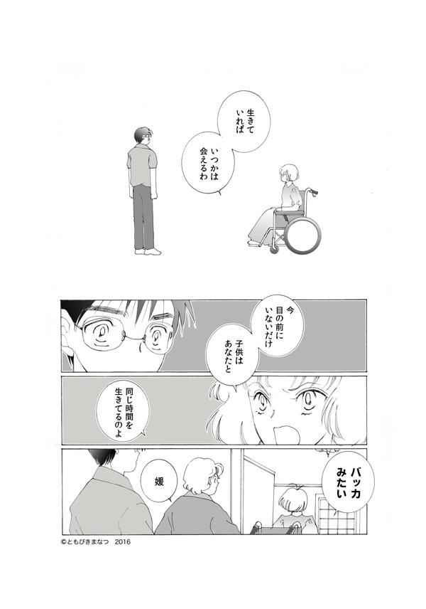 24-3-10.jpg