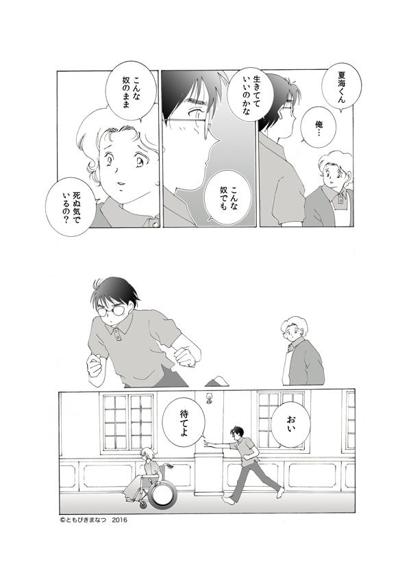 24-3-11.jpg